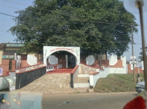 shrine of the god of Iron - Ogun- Oke mogun